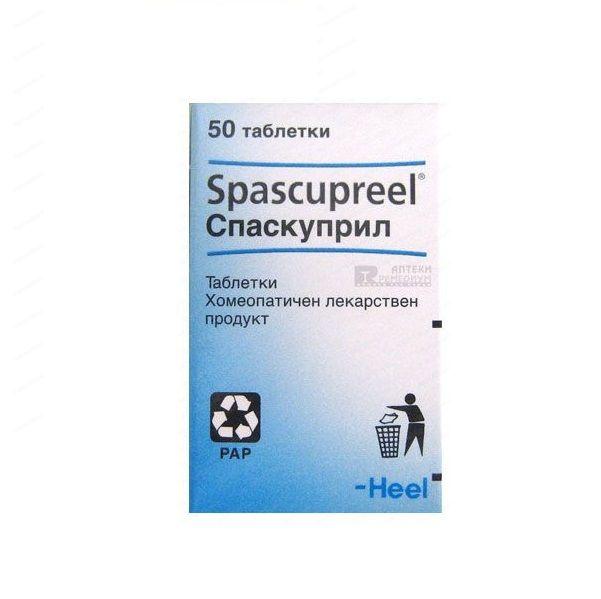 Heel Spascupreel При мускулни спазми и крампи х50 таблетки