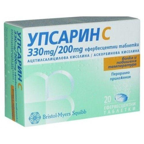 Упсарин C при болка и повишена температура х20 таблетки