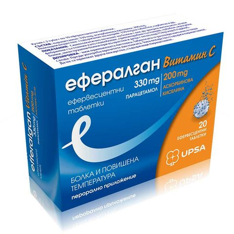 Ефералган Витамин C при болка и повишена температура х20 ефервесцентни таблетки