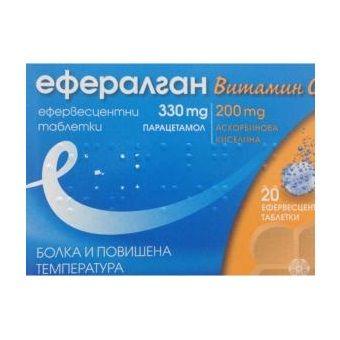Ефералган Витамин C при болка и повишена температура х20 таблетки