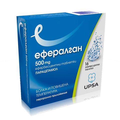 Ефералган при болка и повишена температура х16 ефервесцентни таблетки