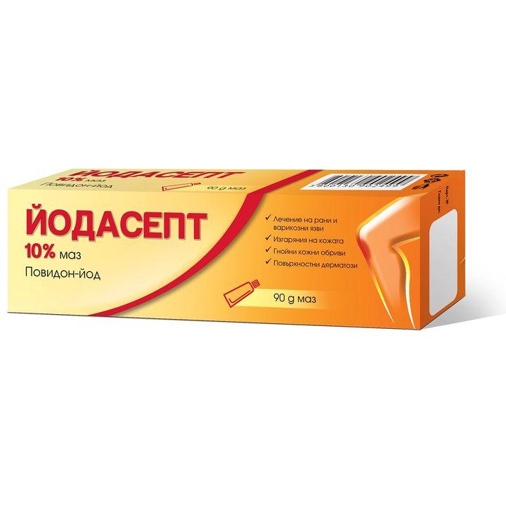 Actavis Йодасепт 10% Маз Унгвент при рани и инфекции х90 грама