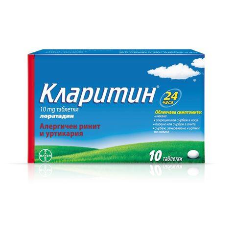 Bayer Кларитин при алергичен ринит и уртикария 10 мг х10 таблетки