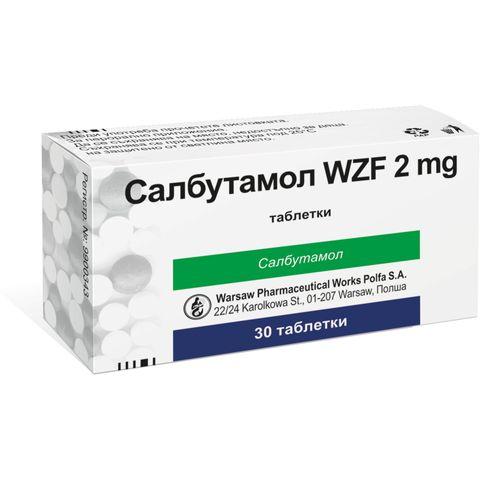 Салбутамол WZF 2 mg х30 таблетки