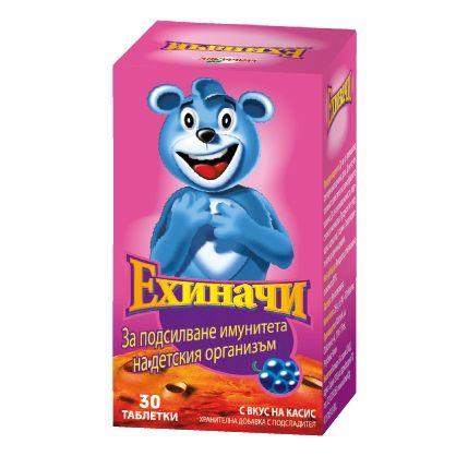 Walmark Ехиначи Ехинацея за деца 30мг х30 дъвчащи таблетки