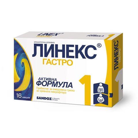 Линекс Гастро за Здрава Чревна Флора х16 капсули - Sandoz
