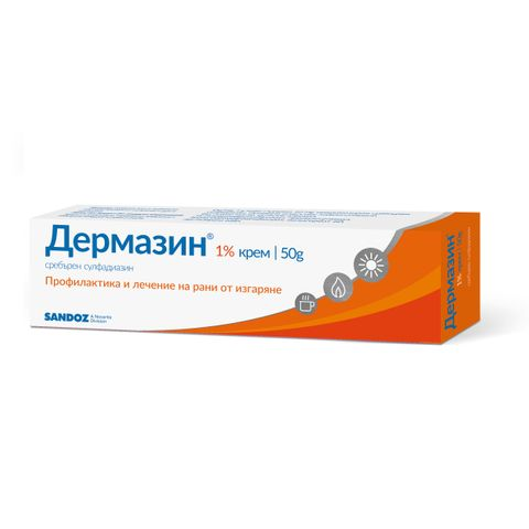Дермазин 1% Крем при кожни рани и изгаряния х50 грама Sandoz