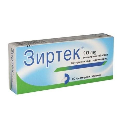 Зиртек при алегии 10 мг х10 таблетки