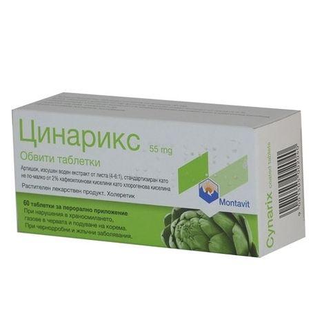 Цинарикс при газове, подуване и нарушено храносмилане х60 таблетки