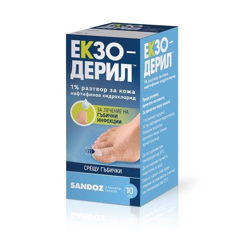 Екзодерил Разтвор за лечение на гъбични инфекции 1% х10 мл - Sandoz
