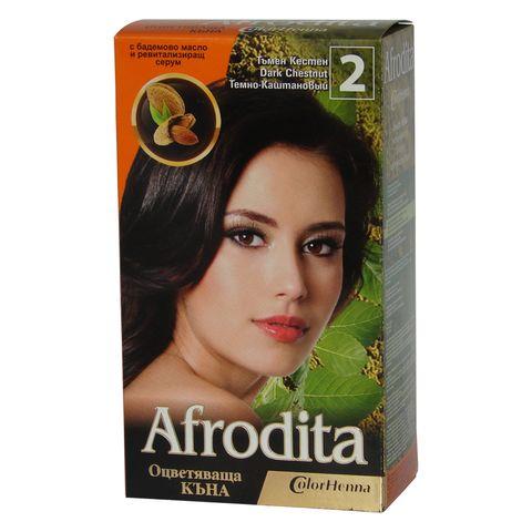 Afrodita Оцветяваща къна с бадемово масло и ревитализиращ серум, Цвят 2 Тъмен кестен