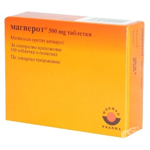Магнерот 500 mg х100 таблетки