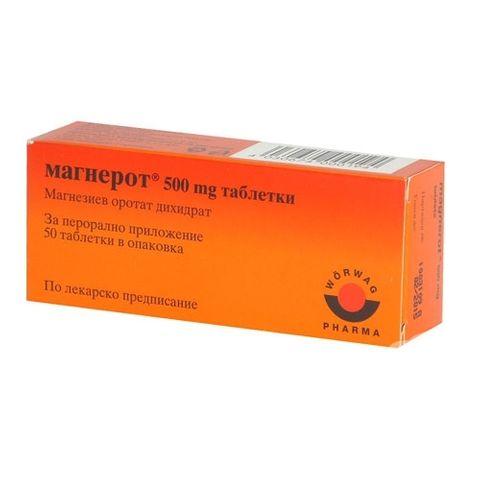 Магнерот 500 mg х50 таблетки