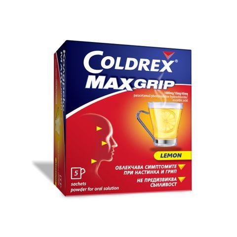 Колдрекс МаксГрип Лимон при настинка и грип х5 сашета