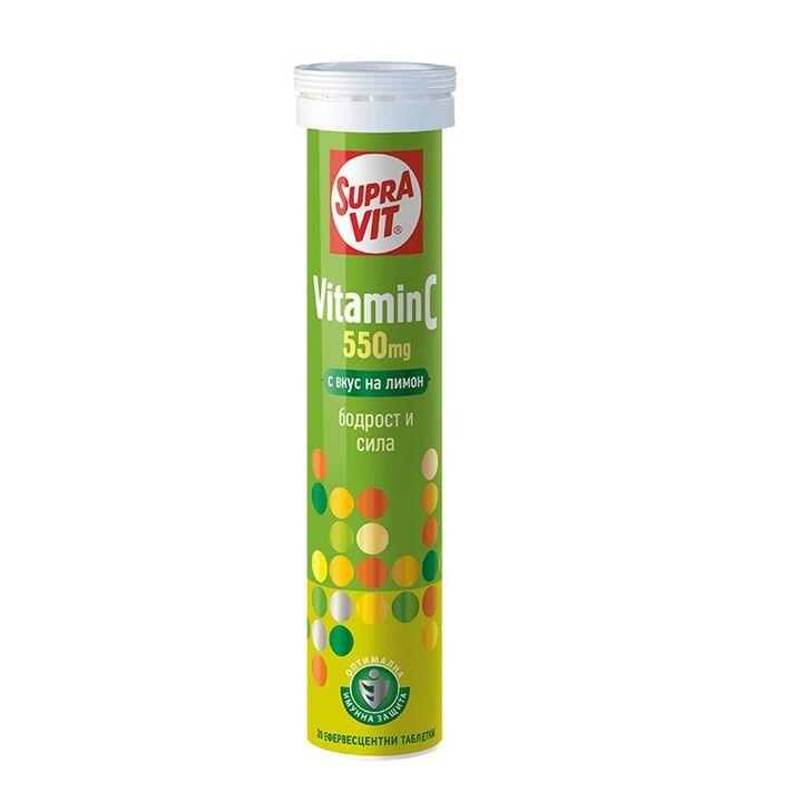 Supravit Витамин C за бодрост и сила с вкус на лимон 550 мг x20 ефервесцентни таблетки