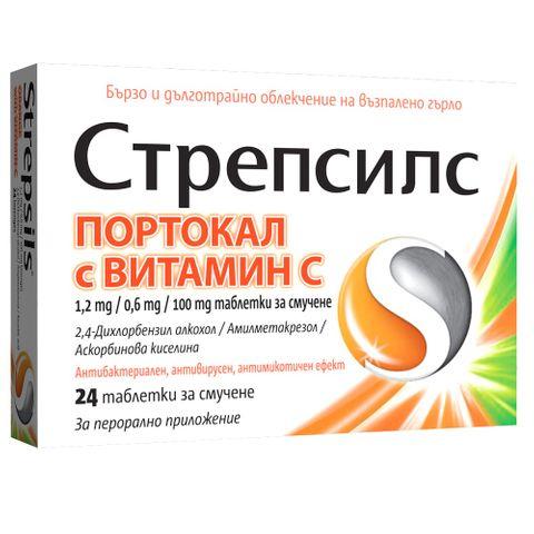 Стрепсилс с портокал и витамин C при възпалено гърло x24 таблетки