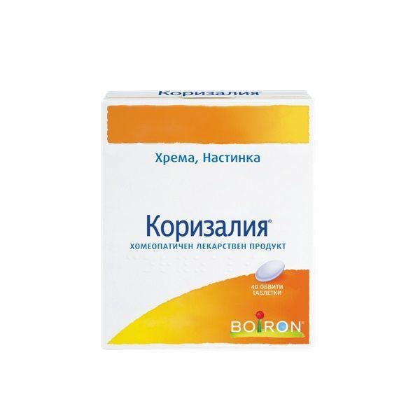 Boiron Коризалия x40 таблетки