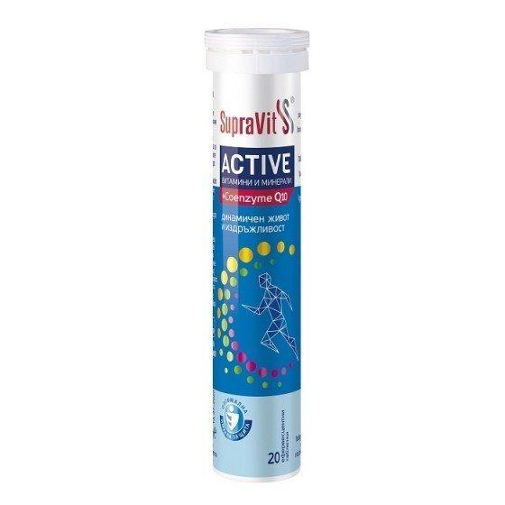 Supravit Active Витамини и минерали за динамичен живот и издръжливост x20 ефервесцентни таблетки
