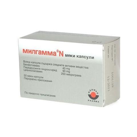 Mилгамма N  40 mg/90 mg/250 микрограма х50 меки капсули