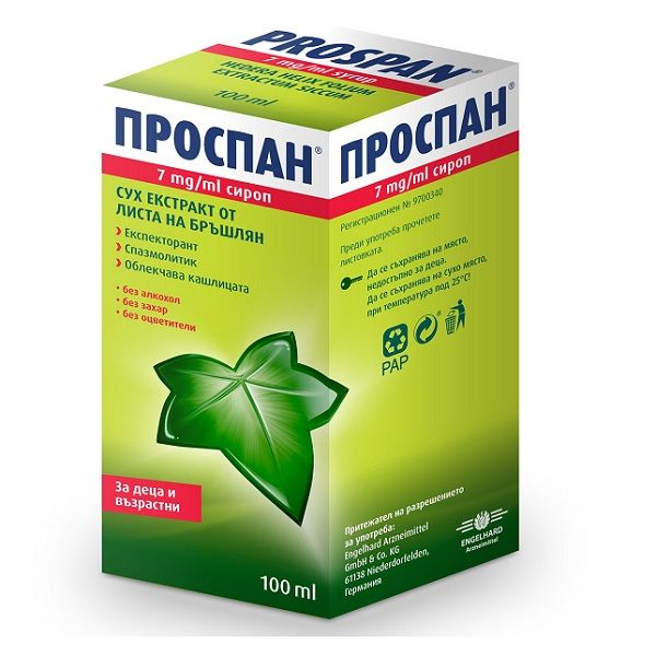 Проспан Сироп за кашлица х100 мл