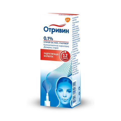 Otrivin Nasal Spray 0.1% Отривин спрей за нос с хидратираща формула х10 мл