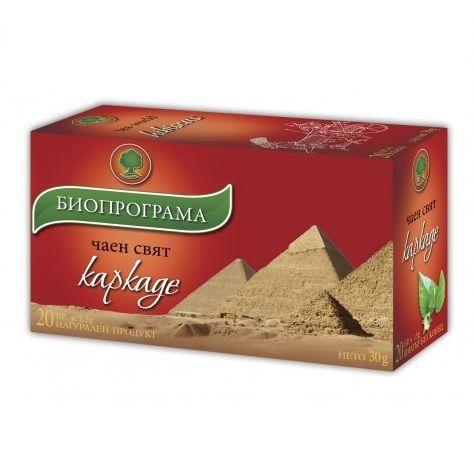 Биопрограма Чай каркаде х20 филтърни пакетчета