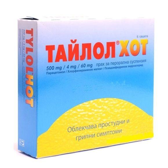 Тайлол Хот Прахчета за възрастни при простудни и грипни симптоми с вкус на лимон х6 бр Nobel Pharma