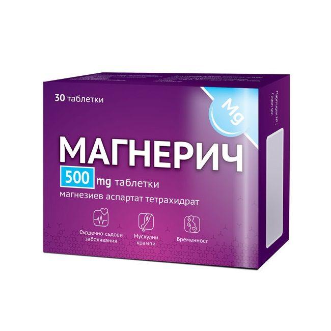 Магнерич при сърдечно-съдови заболявания, мускулни крампи, бременност 500мг х30 таблетки
