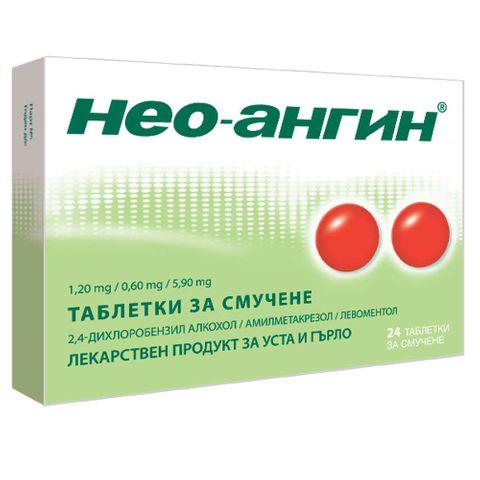 Нео-Ангин N Таблетки за смучене при възпалено гърло х24 бр