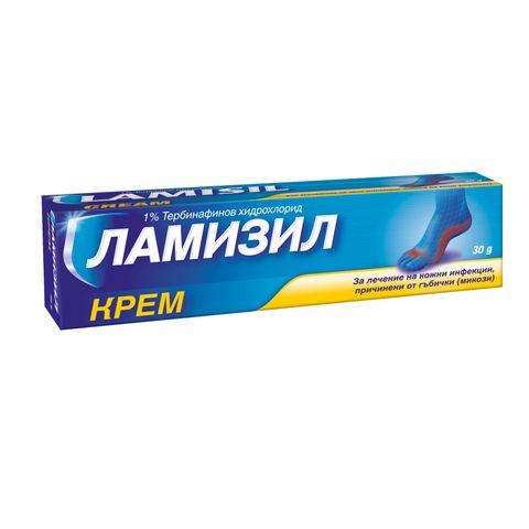 Ламизил Крем за лечение на кожни инфекции, причинени от гъбички (микози) 1% х30 грама