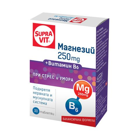 Supravit Магнезий + Витамин B6 при стрес и умора 250 мг x30 таблетки