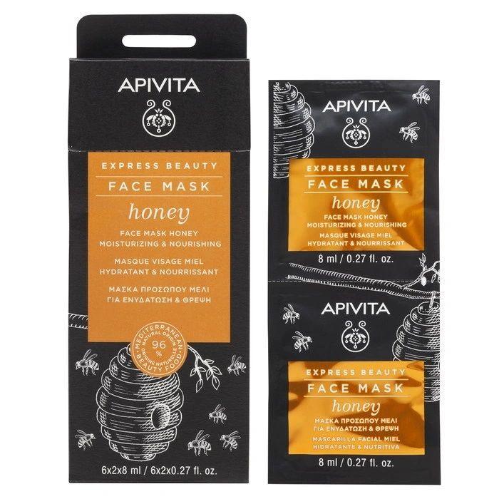 Apivita Express Beauty Хидратираща и подхранваща маска за лице с мед х2*8мл