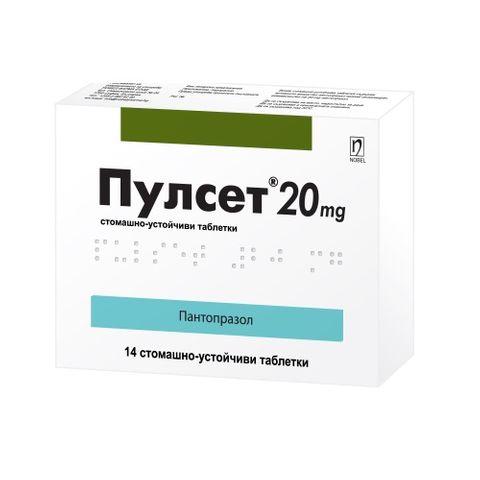 Пулсет при повишена киселинност в стомаха 20 мг х14 таблетки Nobel Pharma