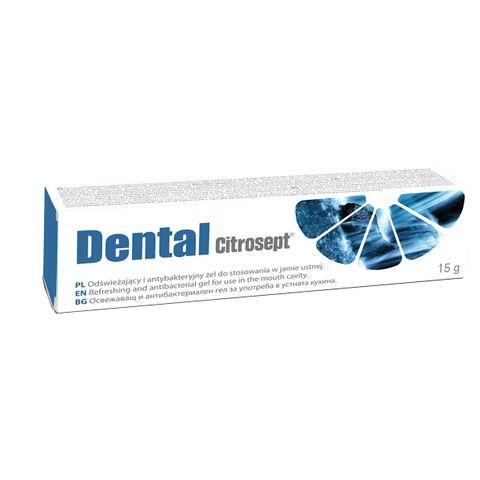 Цитросепт Дентал Освежаващ и антибактериален гел за уста при орален дискомфорт х15 мл