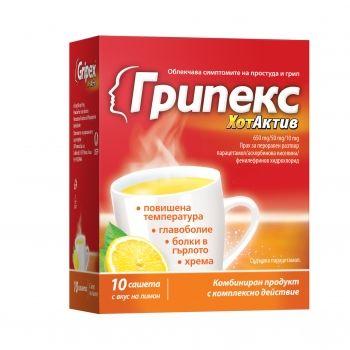 Грипекс ХотАктив Прахчета при простуда и грип с вкус на лимон х10 бр