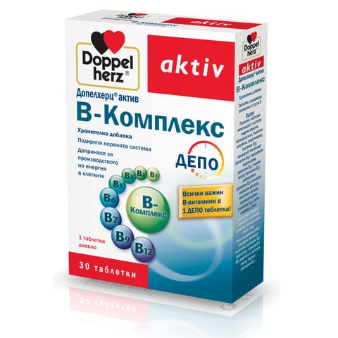 Doppelherz Aktiv Б-Комплекс х30 депо таблетки