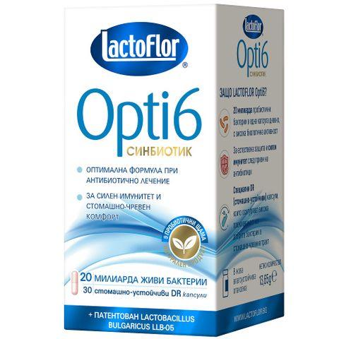 Лактофлор Opti 6 Синбиотик за силен имунитет x30 капсули