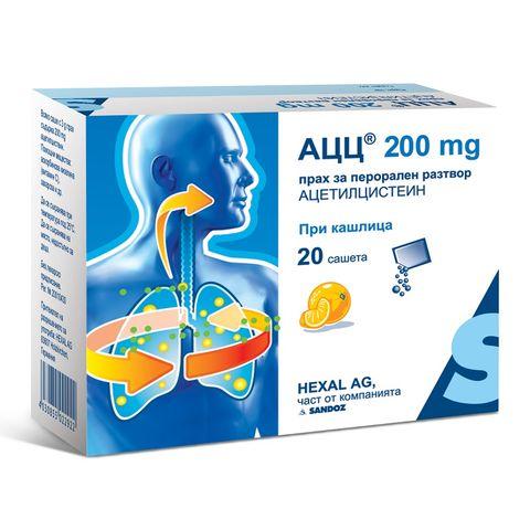 АЦЦ при кашлица 200мг х20 сашета Sandoz