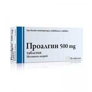 Проалгин при болка и висока температура 500мг х20 таблетки - Actavis
