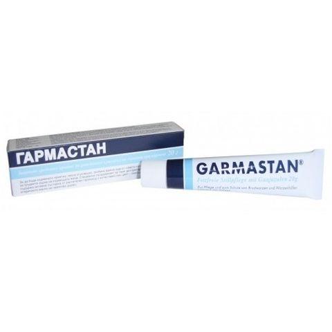 Гармастан гел Поддържа кожата на зърната гладка и еластична х20 грама