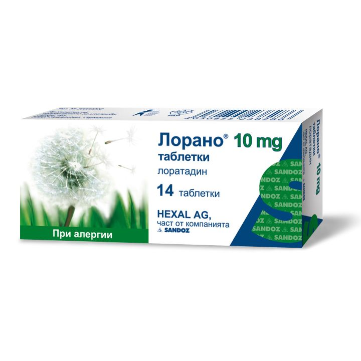 Лорано при алергии 10мг х14 таблетки - Sandoz