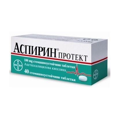 Bayer Аспирин Протект за сърцето 100мг х40 таблетки
