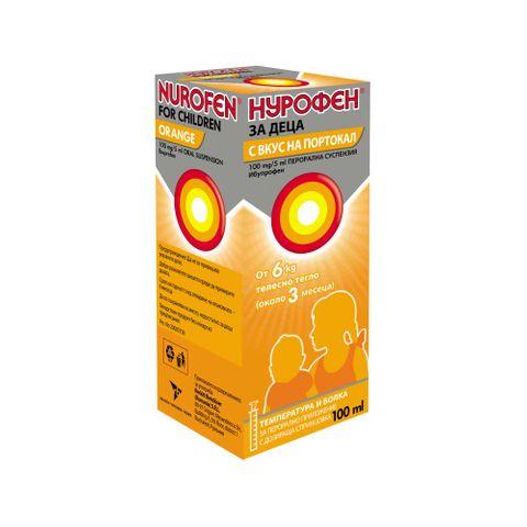Нурофен Сироп за деца при висока температура и болка с вкус на портокал х100 мл