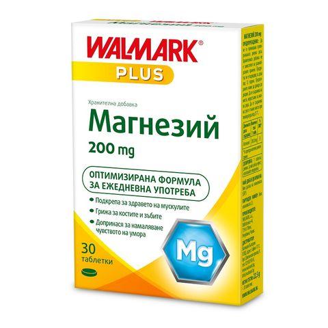 Walmark Магнезий 200мг х30 таблетки