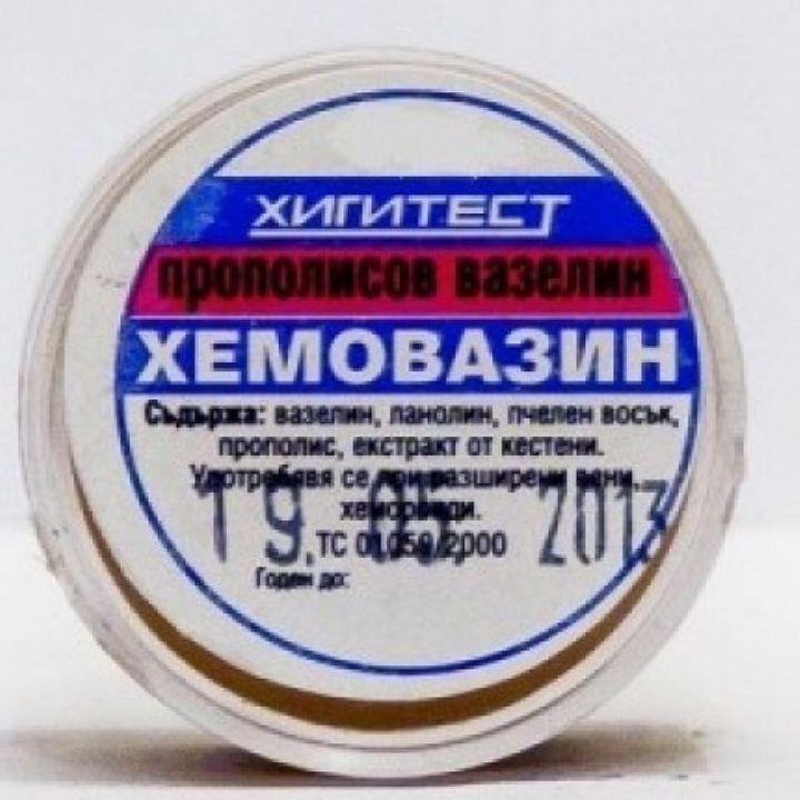 Хигитест Хемовазин Прополисов вазелин Крем х7 грама