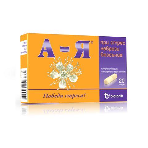 BioTonik А-Я При стрес и неврози х20 капсули