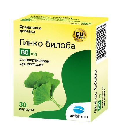 Adipharm Гинко Билоба за памет и концентрация 80 мг х30 капсули