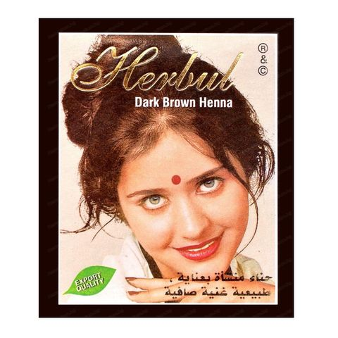 Herbul Индийска къна за коса, цвят Тъмно кафяв х1 брой