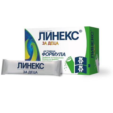 Линекс за деца Пробиотик с активна формула за балансирана чревна флора х10 сашета Sandoz