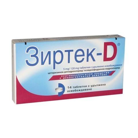 Зиртек-D Таблетки при алергии с удължено освобождаване х14 броя